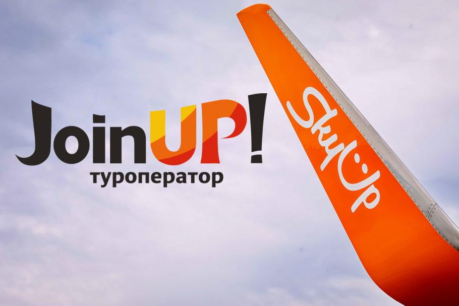 Авиакомпания SkyUp заявила о возможном банкротстве из-за отсутствия госпомощи
