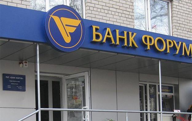 В Украине ликвидировали банк Новинского