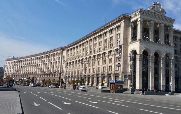 «Укрпочта» хочет судиться с властями Киева за передачу центрального офиса