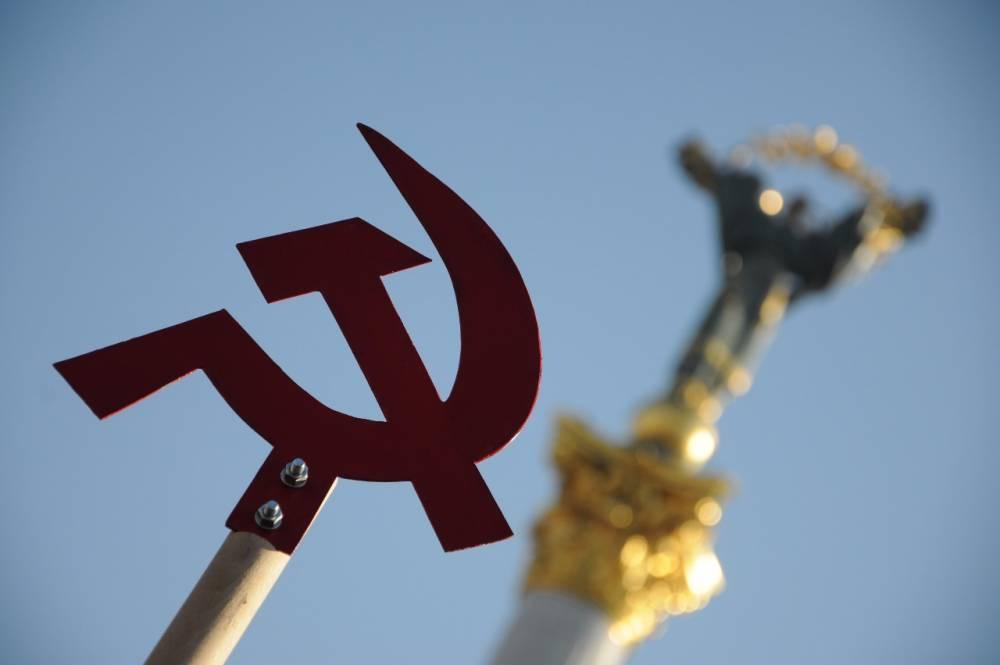 Прецедент:  украинца признали невиновным в продаже коммунистической символики