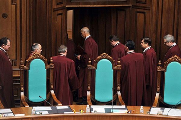 В ГПУ подготовили подозрение экс-судье Конституционного Суда Вдовиченко