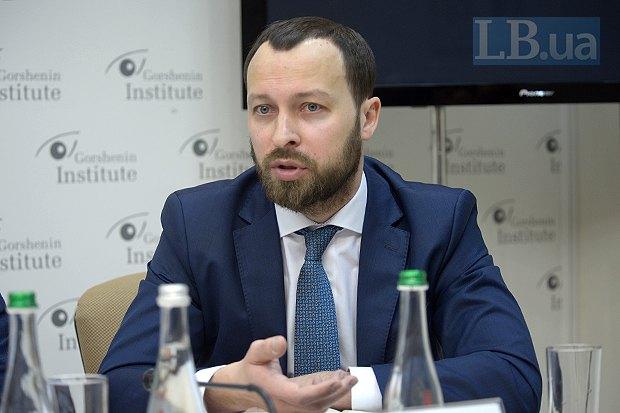 Кабмин назначил Гутенко главой ГФС