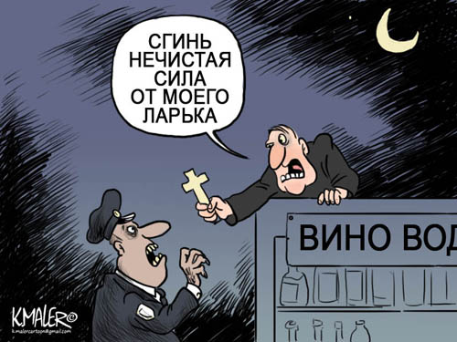 Прокурора из Днепра уволили за давление на бизнес