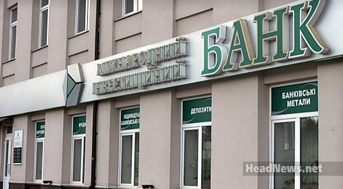 Из банка Порошенко начался отток капитала
