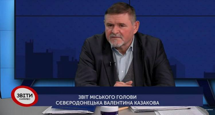 Мэру Северодонецка отменили оправдательный приговор