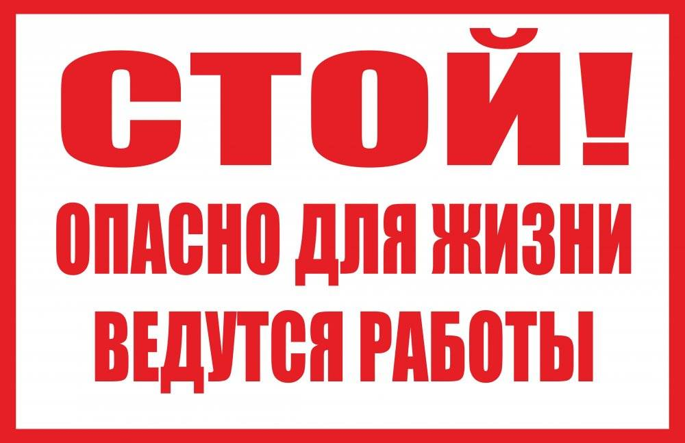 Пяти работникам «Мариупольгаза» вручили подозрения из-за нарушения правил безопасности