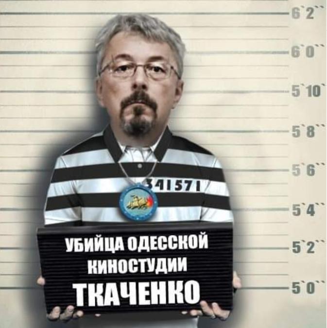 Кинематографисты просят президента разобраться с однопартийцем, уничтожающим «Одесскую киностудию»