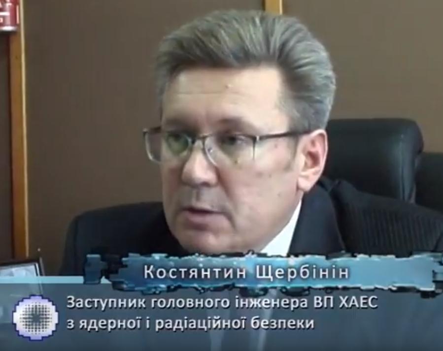 Заместитель главного инженера Хмельницкой АЭС с российским паспортом сбежал в Турцию