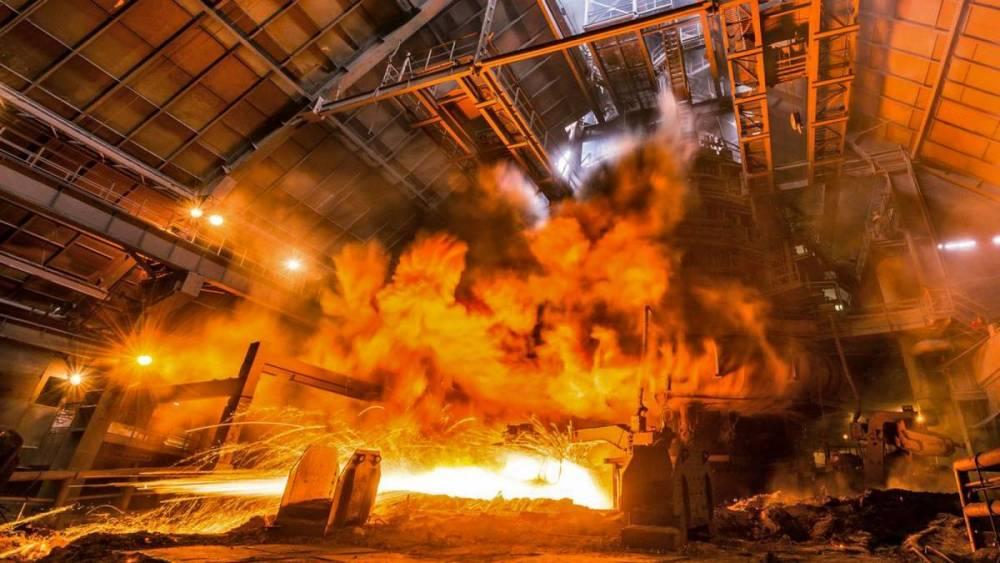 Загрязнение Кривого Рога: СБУ взялось за «АрселорМиттал»