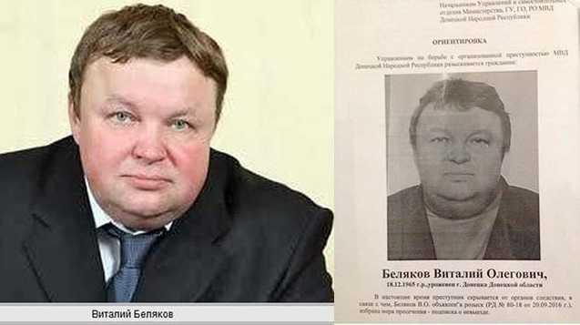 Бывший топ-менеджер Януковича расставляет директоров на государственные шахты