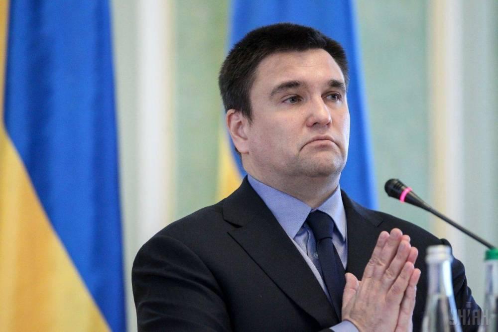 Министр иностранных дел решил прекратить работу
