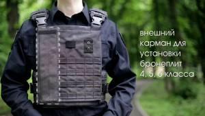 Полиция купила бронежилеты на 35 млн гривен