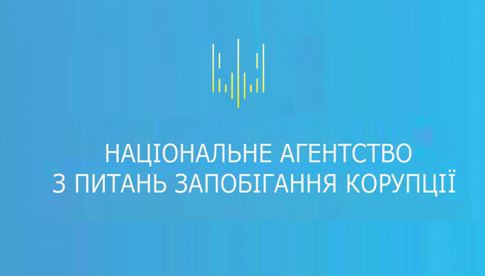 НАЗК изучит скандал с налоговиком Любченко на наличие конфликта интересов