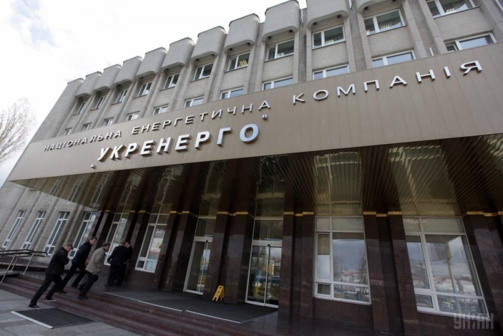 «Укрэнерго» выбирает нового главу компании