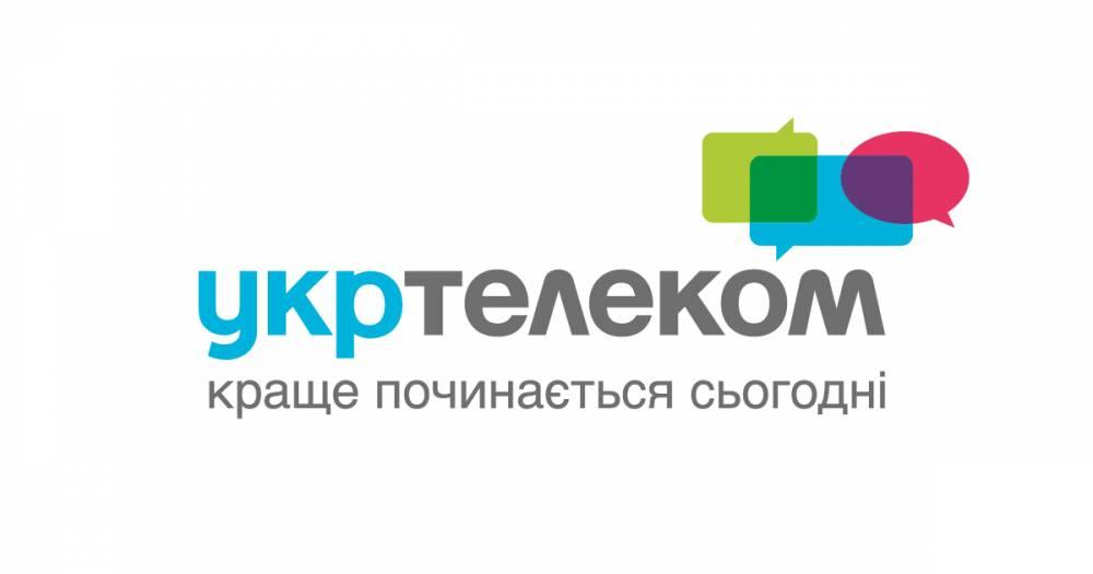 Суд снял арест с акций «Укртелекома» Ахметова