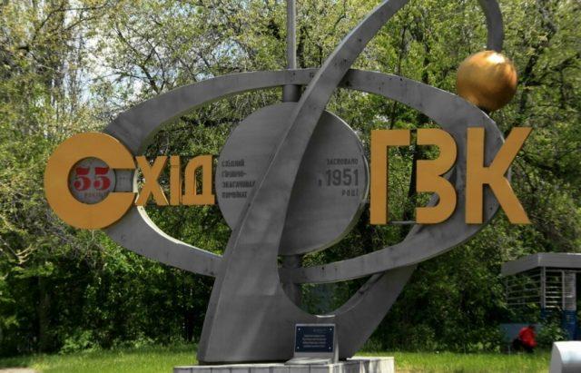 Частная фирма незаконно присвоила списанное имущество «ВостГОК»