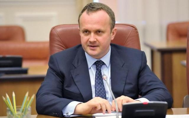 В Украине ликвидируют экоинспекцию