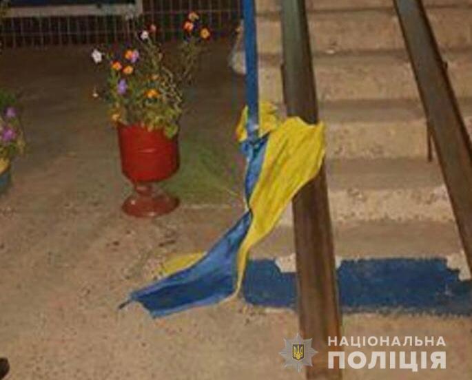 В Кривом Роге украинец получил три года за надругательство над флагом