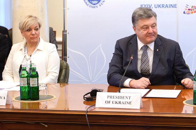 ГБР открыло новое дело против Порошенко и Гонтаревой