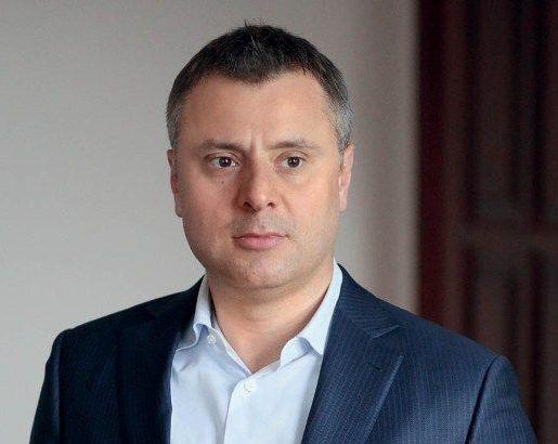 Экс-кандидат в премьеры Витренко претендует на должность главы ФГИУ