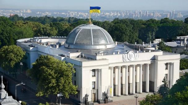Торжественное заседание нового парламента состоится 29 августа