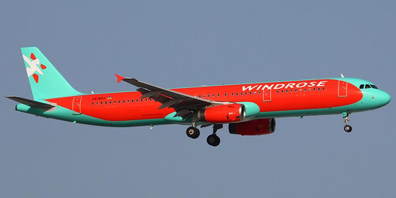 Авиакомпания Коломойского будет возить первых лиц государства