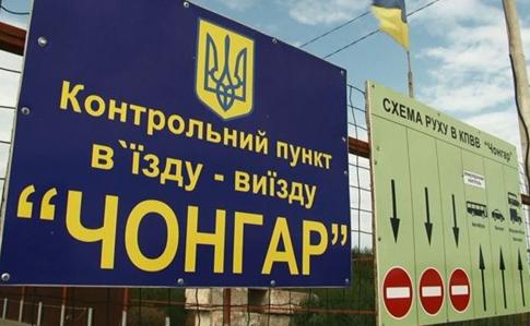 Чиновников Мининфраструктуры подозревают в растрате при строительстве пунктов пропуска с Крымом