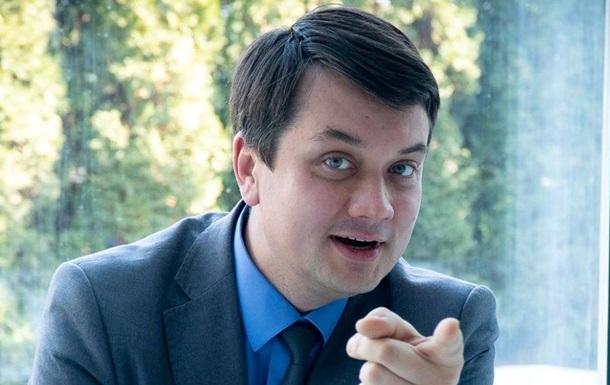 Разумков заявил, что заседания СНБО по вопросу санкций против телеканалов не проводилось