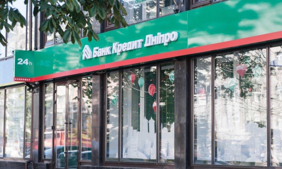 НБУ оштрафовал банк Пинчука на 2,3 млн гривен