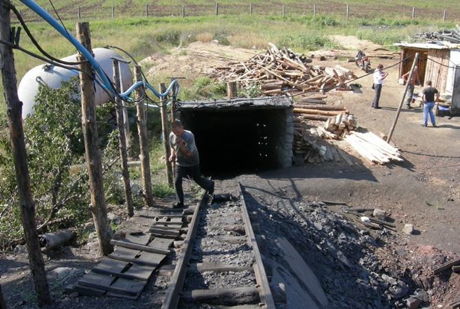 «Центрэнерго» подписало договор с поставщиком угля из «копанок»