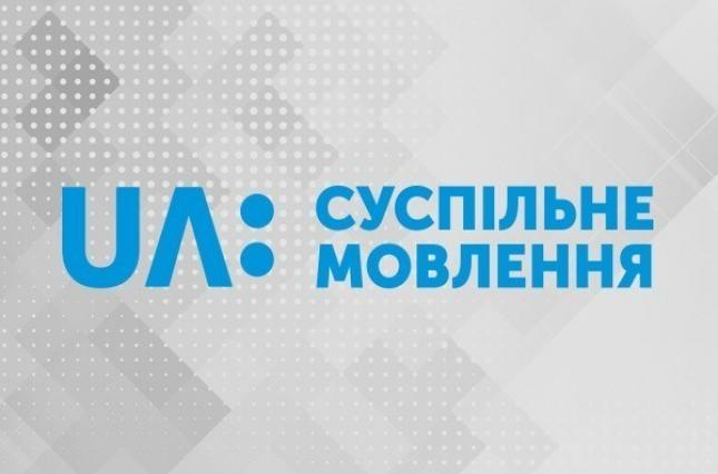 ГБР расследует покупку «Суспильным» оборудования на 15 млн гривен