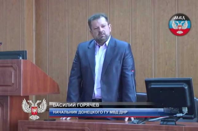 Начальник милиции «ДНР» в Донецке заочно осужден на 10 лет