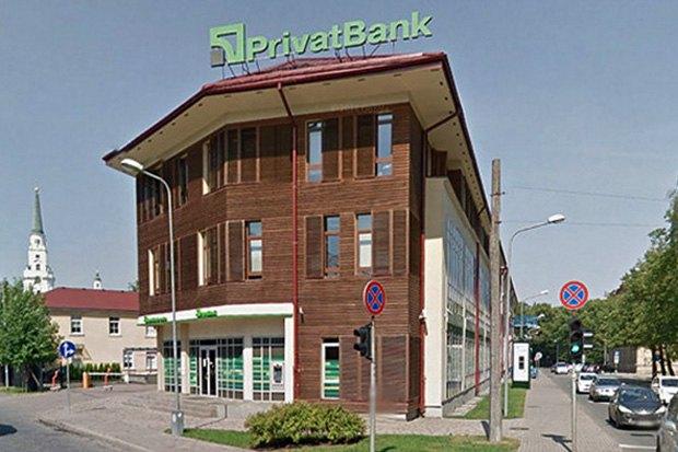 Латвийский PrivatBank оштрафовали на 1 млн евро