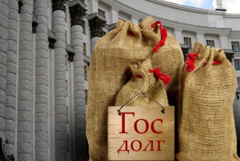 Кабмин предложил создать агентство для управления государственным длогом