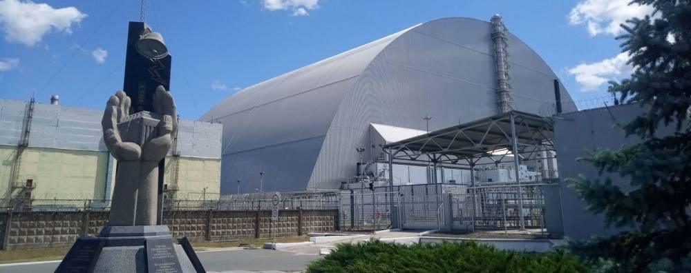 ГБР расследует схему строительства электростанции в Чернобыльской зоне