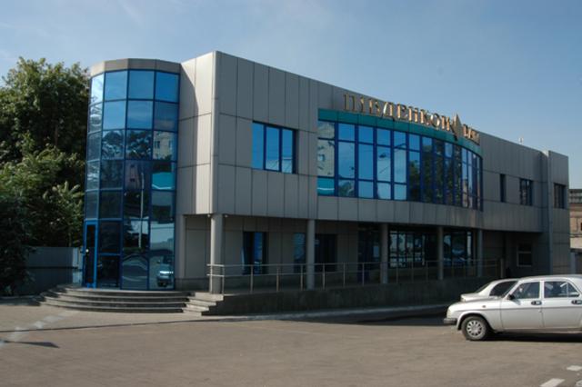 Топ-менеджмент «Пивденкомбанка» вывел из учреждения 38 млн долларов