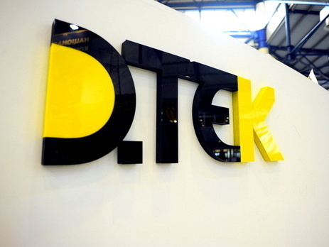 Суд отменил решение о взыскании «Энергорынком» 2,35 млрд гривен долга с ДТЭК