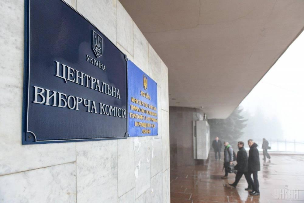 В Чернигове из окна выпал секретарь территориальной комиссии