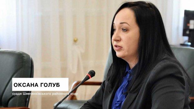 Судья, снявшая арест с денег сына Януковича, пожаловалась на подарок от адвоката