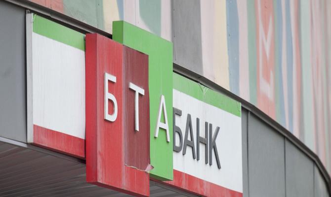 Бывшего главу правления «БТА Банка» и экс-нардепа проверяют по делу о растрате 11 млн долларов
