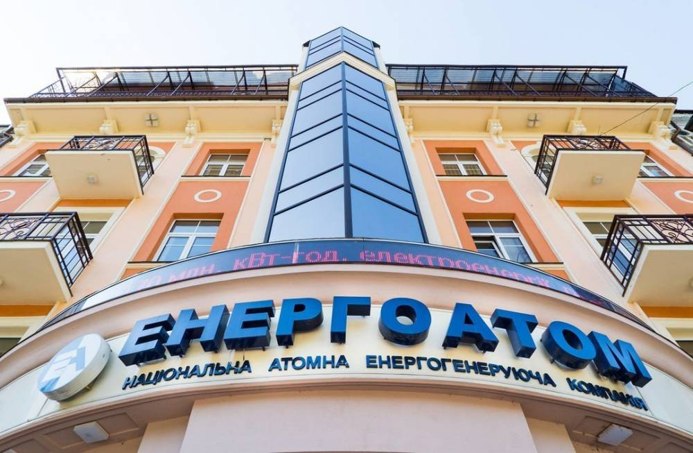 Компания сына нового главы «Энергоатома» фигурирует в деле о присвоении средств предприятия