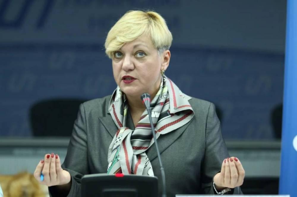 Гонтареву уличили в банковской афере для «Укроборонпрома»