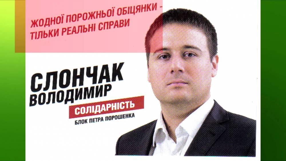 В Киеве неизвестные сильно избили заместителя Кличко