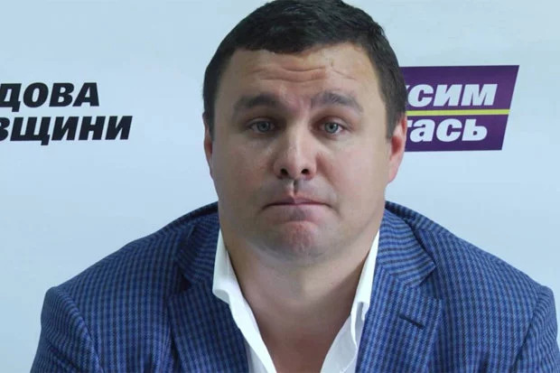 Экс-нардеп Микитась, обвиняемый в хищениях, скупает гособлигации Украины