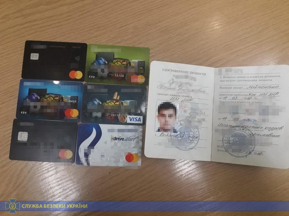 В Запорожье задержали бывшего милиционера, обналичивавшего 100 млн гривен для сепаратистов