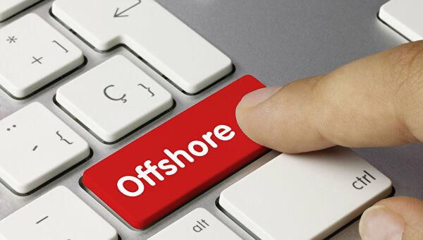 Минфин планирует обложить владельцев компаний с офшорами по двойному тарифу
