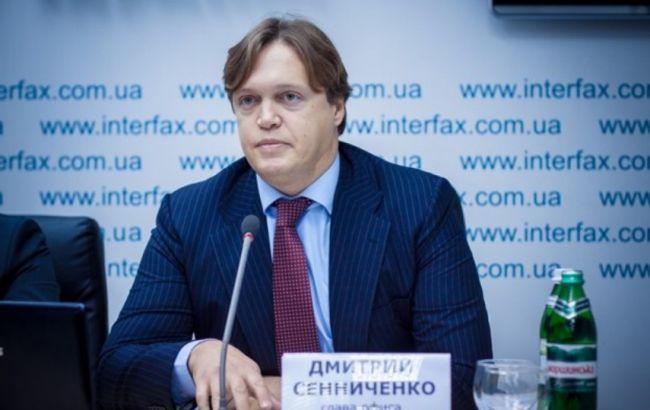 Новым главой Фонда госимущества хотят выбрать экс-менеджера «Укрпочты»