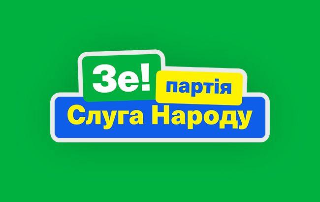«Кнопкодав» из «Слуги народа» направил первую зарплату на благотворительность