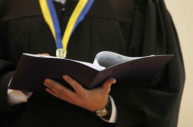 Судье крымского суда заочно дали 12 лет тюрьмы за госизмену