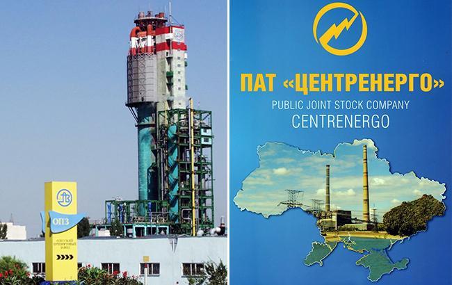 Сенниченко «заморозил» приватизацию «Центрэнерго»